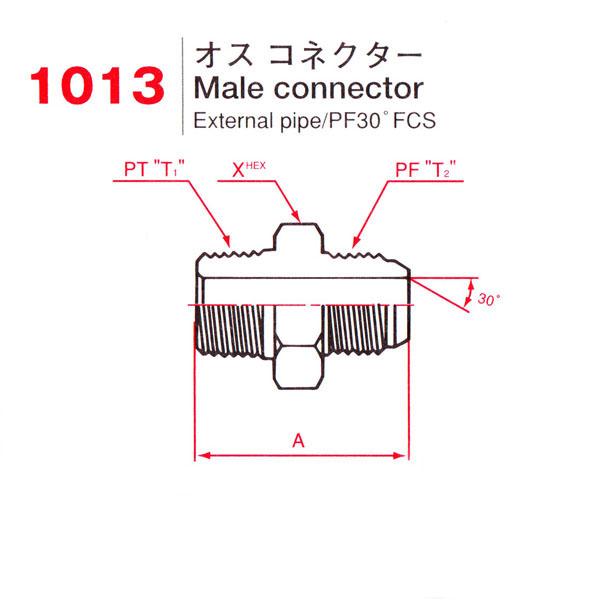 画像1: 1013(同径)  BS:8001 (1)