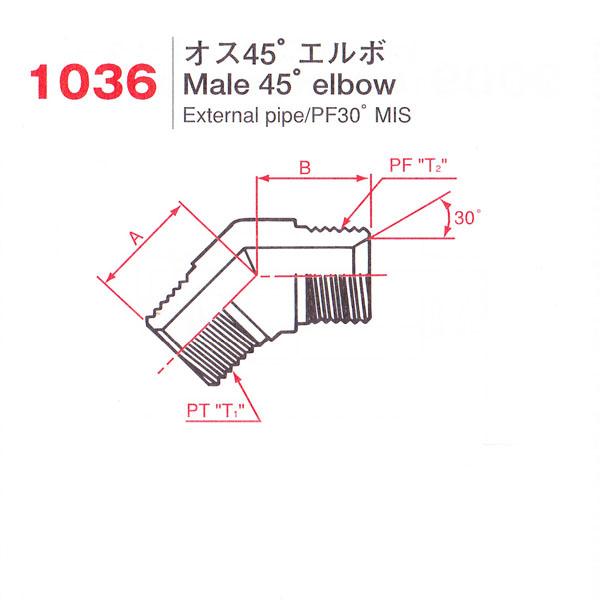 画像1: 1036(同径)  BS:8024 (1)